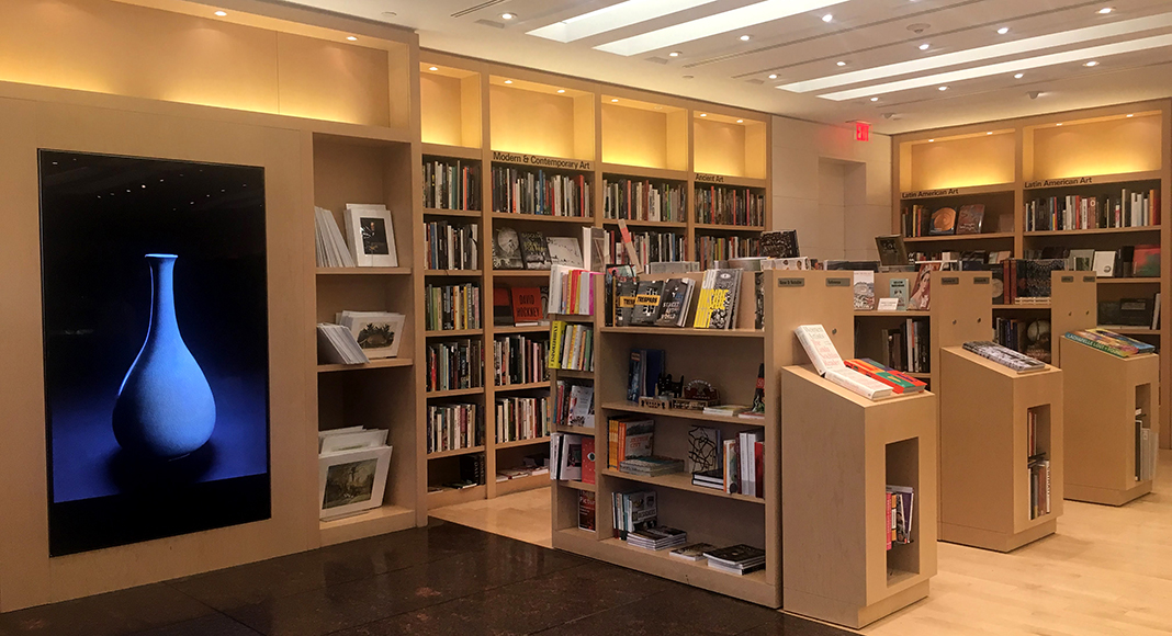 La librairie du MFAH