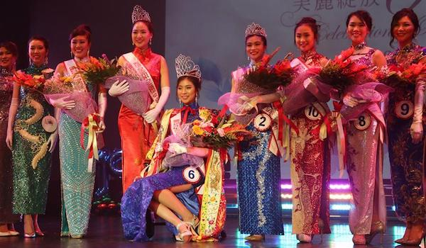 (Crédit: Facebook Miss Chinatown USA Pageant)